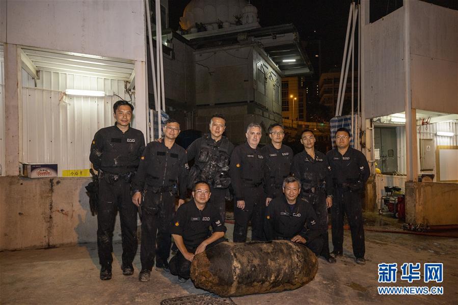 (港澳臺·香港故事·圖文互動)(6)用手觸摸二戰炸彈的人——訪香港警方拆彈專家