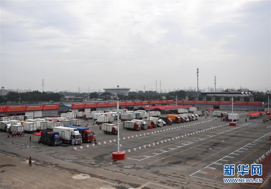 (社會)(1)北京新發地市場復市