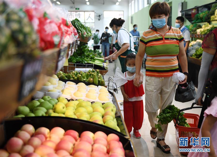 (社會)(10)北京新發地市場復市