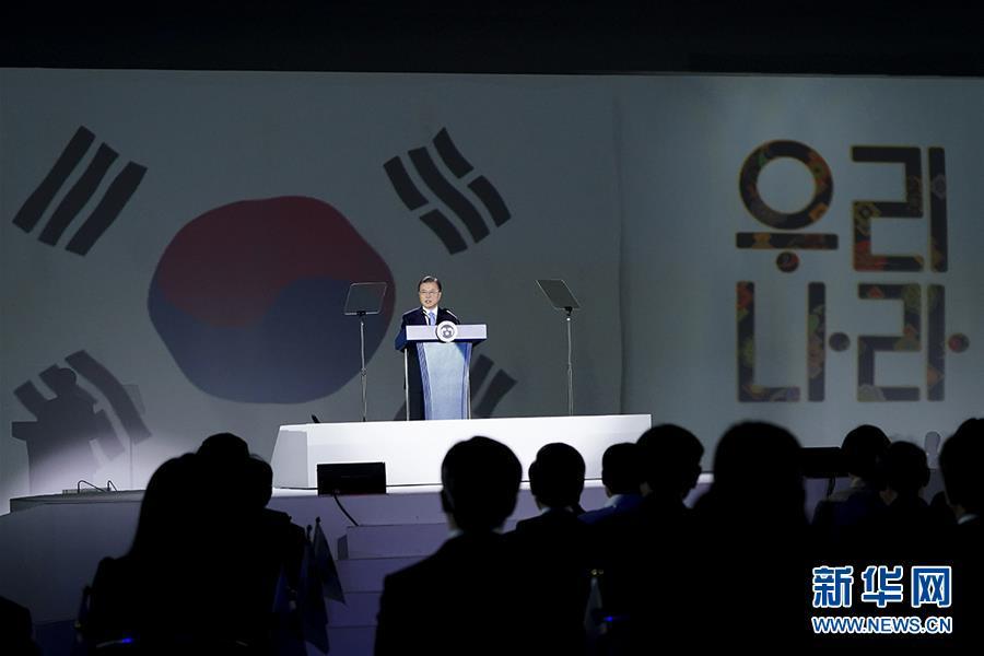 (國際)(2)文在寅説支持韓國大法院對強徵韓國勞工索賠案的裁決