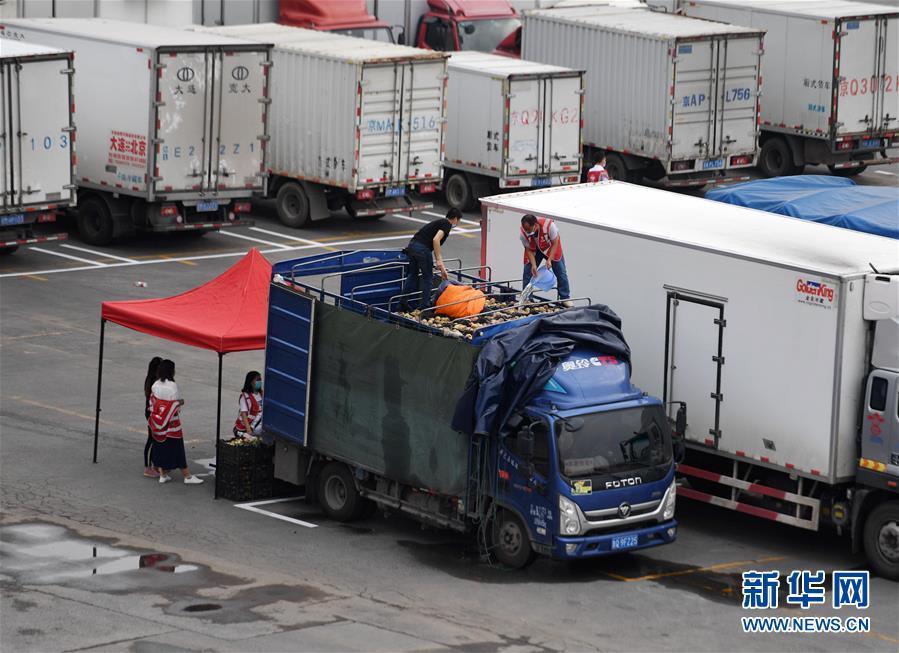 (社會)(3)北京新發地市場復市