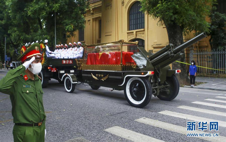 (國際)(1)越南為原越共中央總書記黎可漂舉行國葬