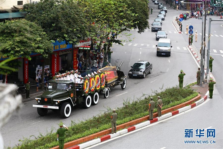 (國際)(3)越南為原越共中央總書記黎可漂舉行國葬