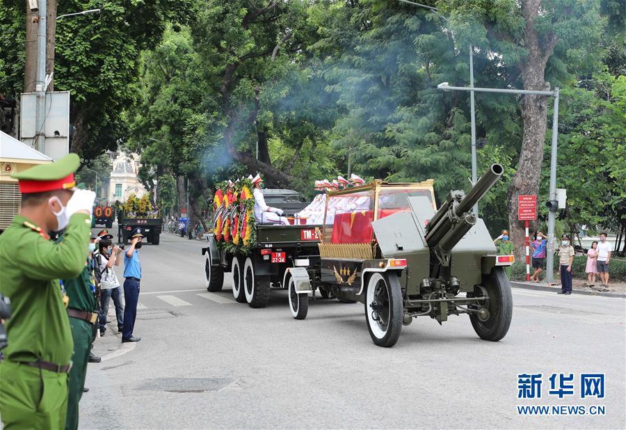 (國際)(4)越南為原越共中央總書記黎可漂舉行國葬