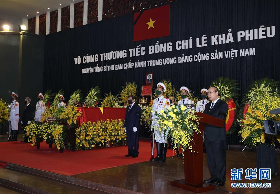 (國際)(5)越南為原越共中央總書記黎可漂舉行國葬