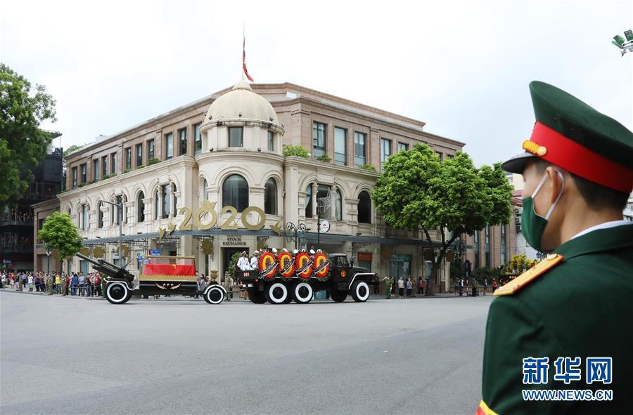 (國際)(6)越南為原越共中央總書記黎可漂舉行國葬