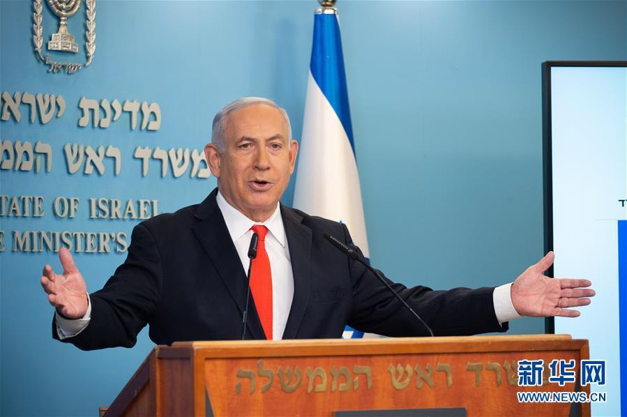 """(國際疫情)(1)以色列批準實施全國范圍內的""""封城""""措施"""