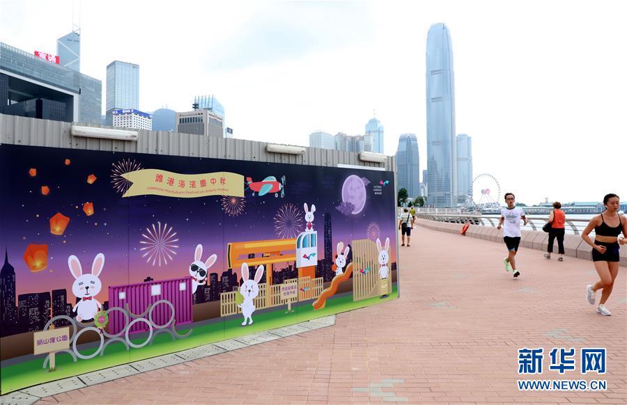 """""""大家期盼已久的安宁生活终于回来了""""——市民见证香港国安法实施近百日成效"""