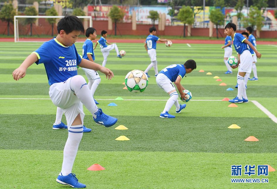 快乐足球 乐享暑假