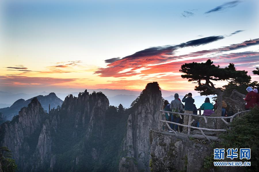 10月1日,安徽黄山风景区内,众多游客在黄山登高望远,感受祖国大好河