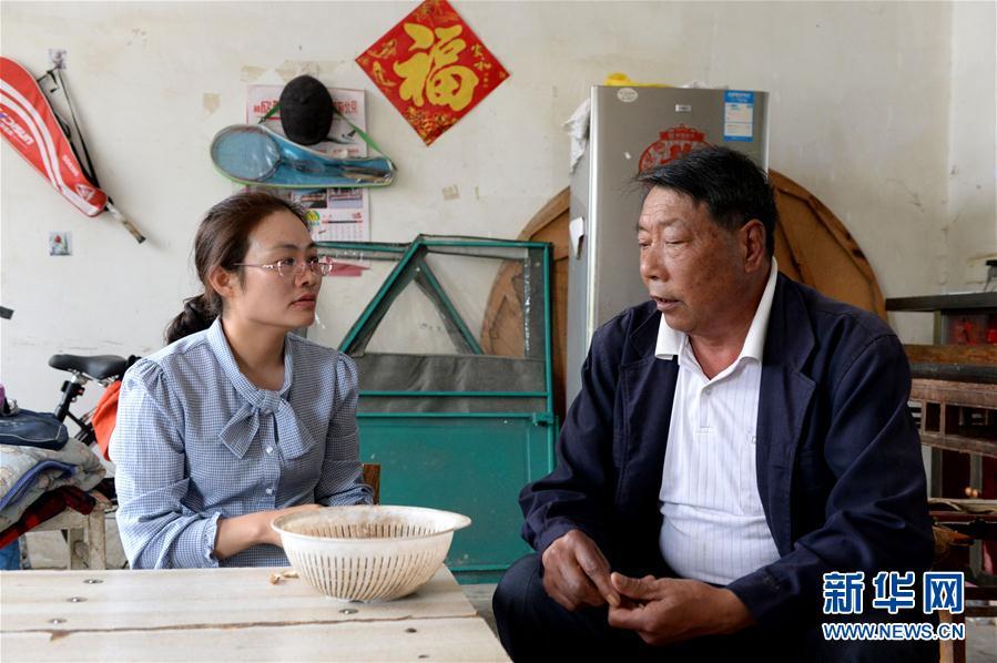 (代表委员履职)(5)全国人大代表王萌萌:产业兴旺让乡村振兴更有底气