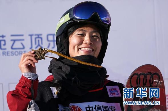 (体育)(1)自由式滑雪——单板U型场地世界杯:中国选手刘佳宇夺冠