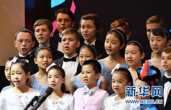 (文化)(1)2018中俄青少年文化交流音乐会在京举行