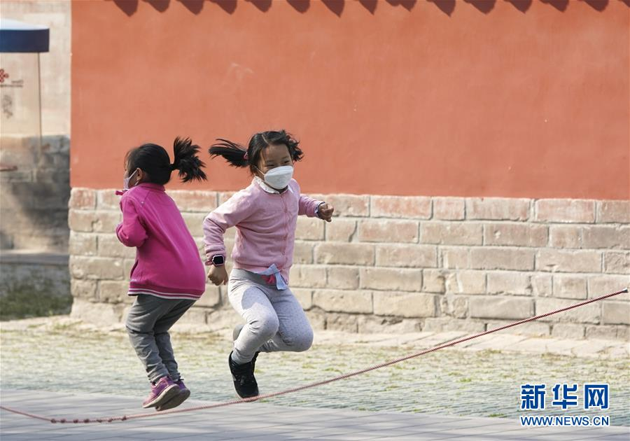 (體育)(1)全民健身——北京:遊園健身享春光