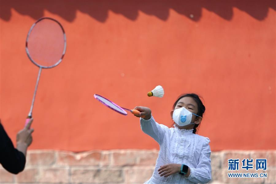 (體育)(4)全民健身——北京:遊園健身享春光