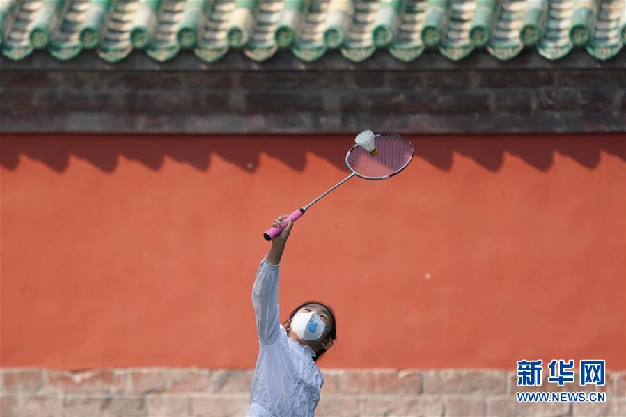 (體育)(5)全民健身——北京:遊園健身享春光