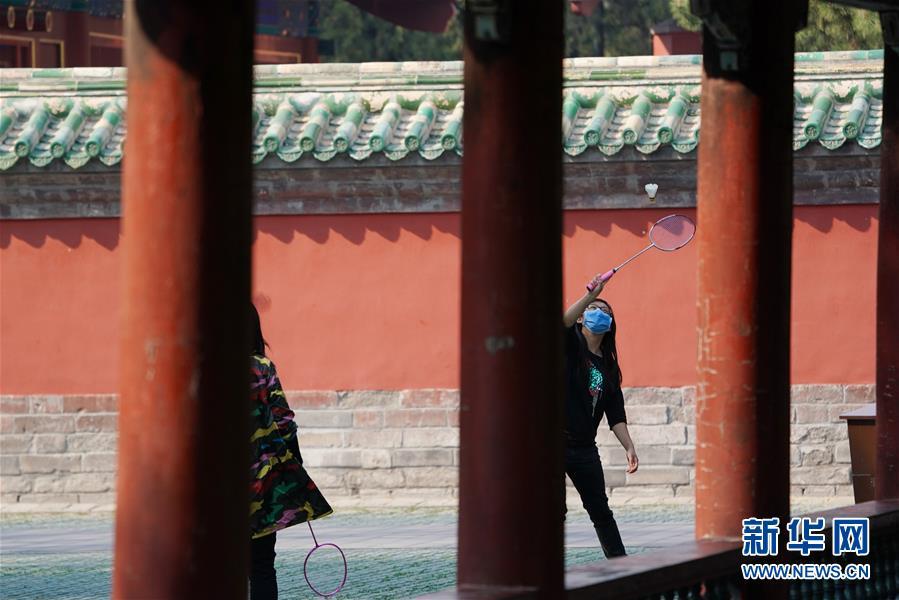 (體育)(6)全民健身——北京:遊園健身享春光