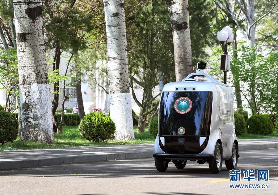 (科技)(2)北京海淀:無人配送車助力校園防疫安全