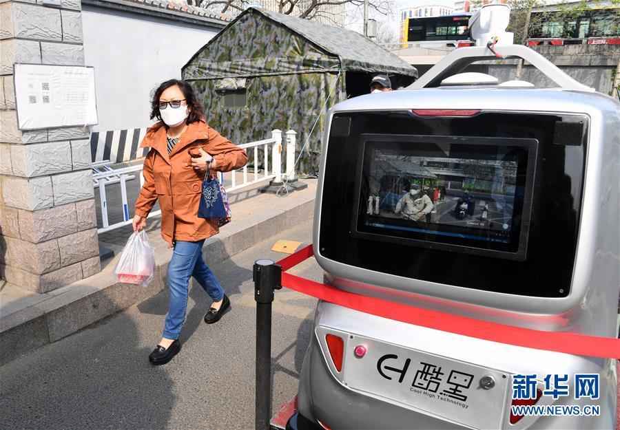 (科技)(4)北京海淀:無人配送車助力校園防疫安全