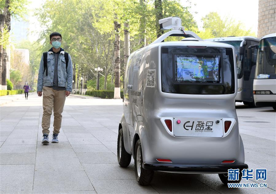 (科技)(6)北京海淀:無人配送車助力校園防疫安全