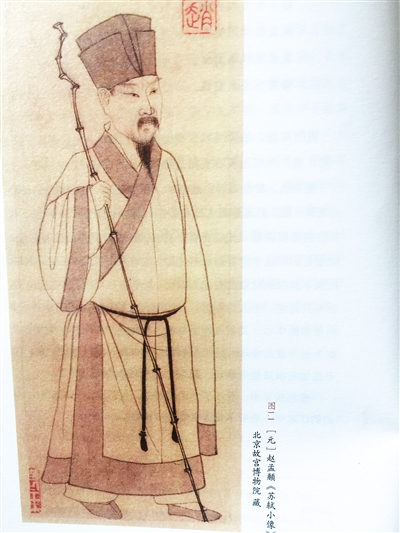 作家祝勇谈新著《在故宫寻找苏东坡》:触摸人