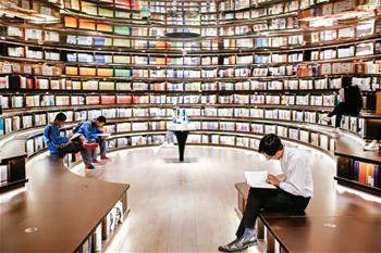 尋訪杭州特色書店