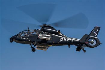 我國自主研制出口型武裝直升機直-19E在哈爾濱成功首飛