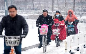 山西迎入冬首場降雪