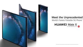 華為推出首款5G折疊屏手機Mate X