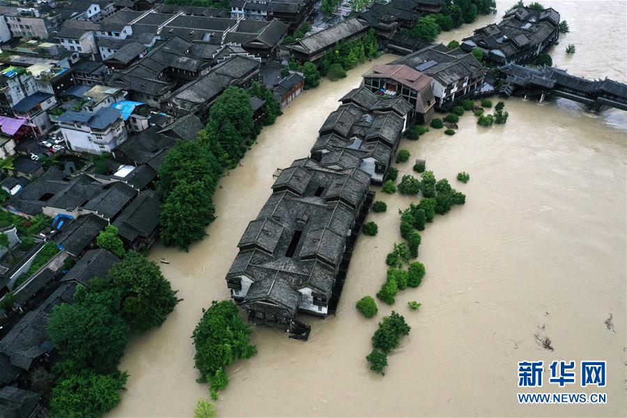 #(社會)(1)重慶黔江遭遇強降雨襲擊