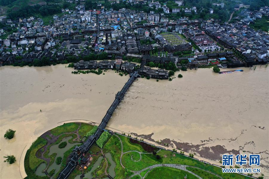 #(社會)(2)重慶黔江遭遇強降雨襲擊