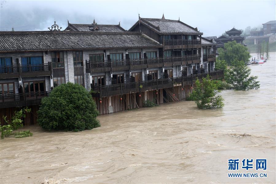 #(新華視界)(1)重慶黔江遭遇強降雨襲擊
