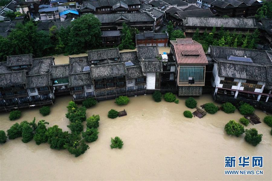 #(新華視界)(2)重慶黔江遭遇強降雨襲擊