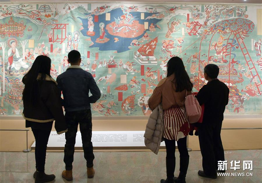 """(文化)(1)国博举办""""张大千艺术展"""""""