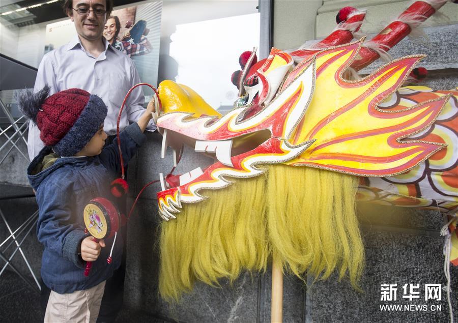 """(国际)(5)瑞士伯尔尼举行""""遇见中国""""文化活动"""