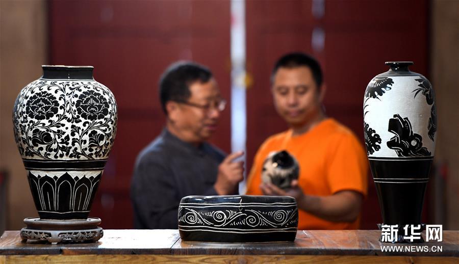 (文化)(9)千年窑火生生不息:磁州窑的坚守与传承