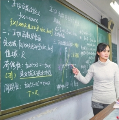 武汉市第十九中学数学教师龚艳图片