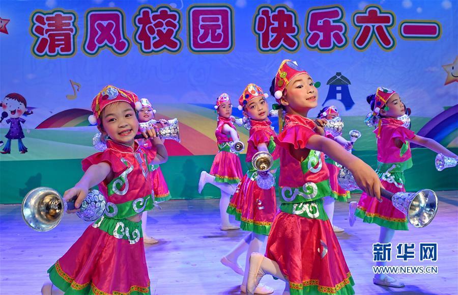 """(社会)(1)清风校园 快乐""""六一"""""""