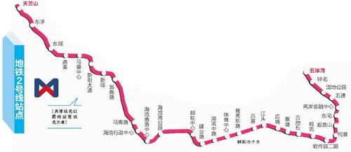 厦门地铁2号线25日开通运营 明天市民可免费体验