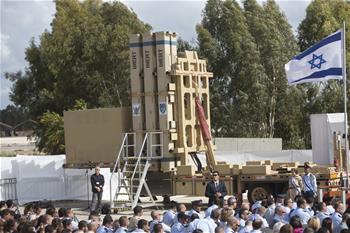 """""""大衛彈弓""""導彈攔截係統在以色列投入運行"""