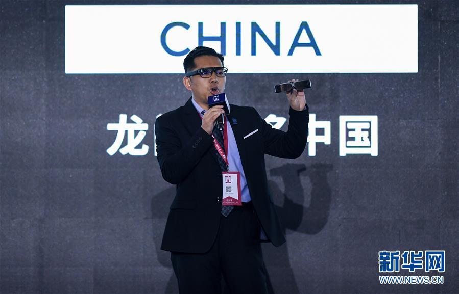 """(科技)(7)""""龙门创将""""全球创新创业大赛中国赛区总决赛在深圳举行"""