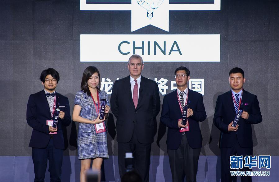 """(科技)(8)""""龙门创将""""全球创新创业大赛中国赛区总决赛在深圳举行"""