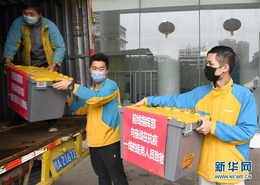 (聚焦疫情防控)(1)暖心生活物資助力廣西支援湖北抗疫醫療隊