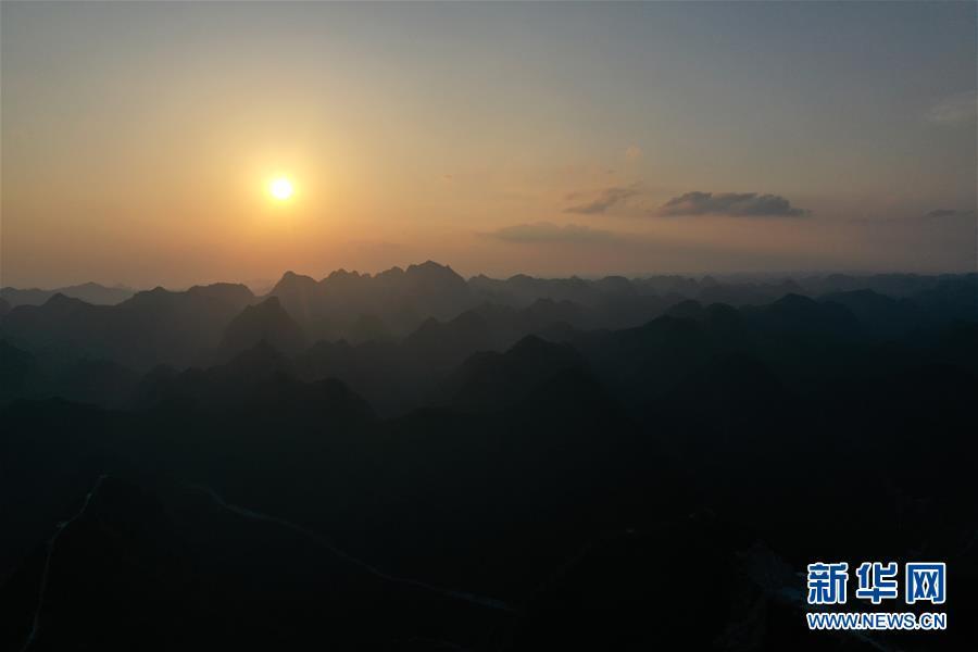 (天空之眼)(2)飛閱廣西大化七百弄國家地質公園
