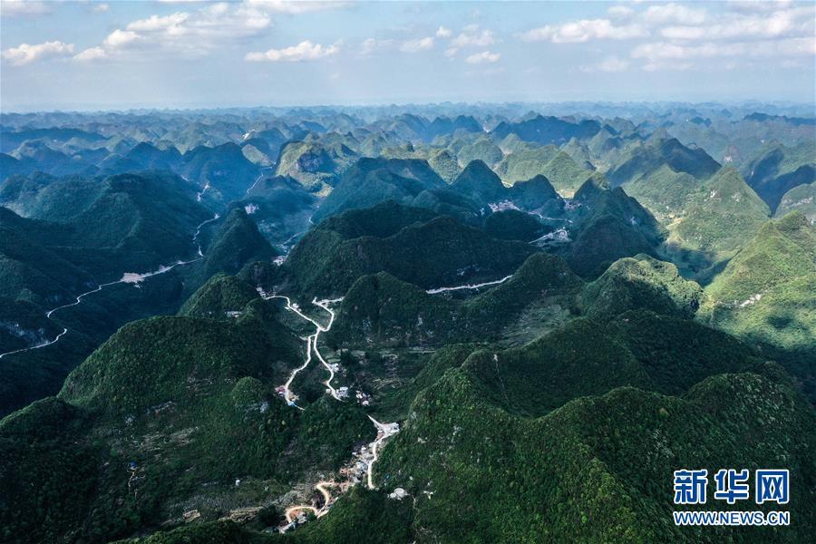(天空之眼)(5)飛閱廣西大化七百弄國家地質公園