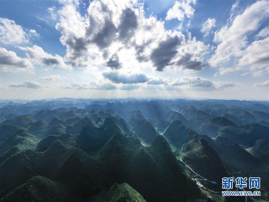 (天空之眼)(7)飛閱廣西大化七百弄國家地質公園