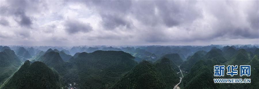 (天空之眼)(8)飛閱廣西大化七百弄國家地質公園