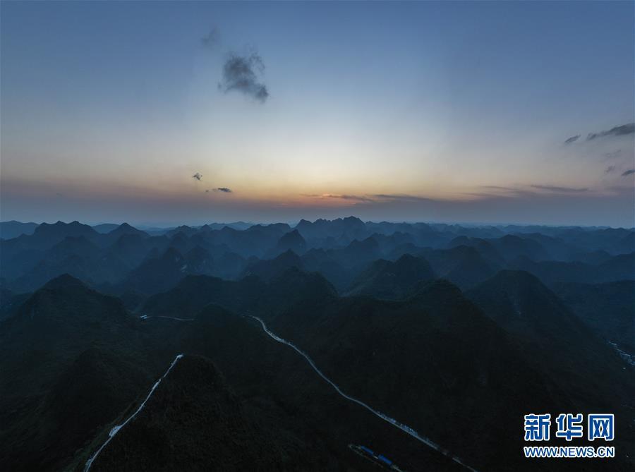 (天空之眼)(9)飛閱廣西大化七百弄國家地質公園