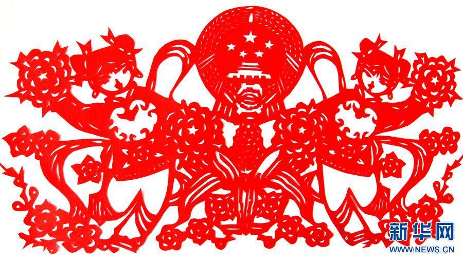 10月19日,许昌市老干部大学剪纸班学员李保华创作的