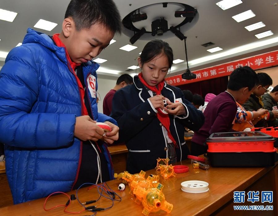 郑州举行2018年第二届中小学生科学运动会决赛